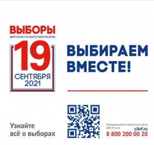 IMG-20210913-WA0012